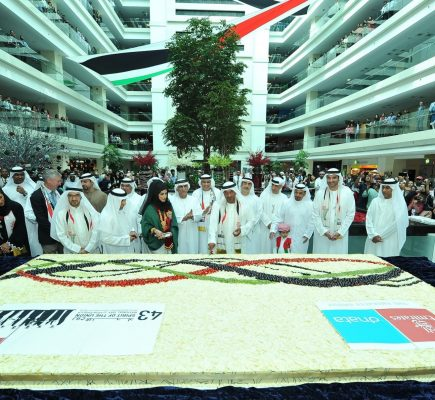 ACCORHOTELS Makkah - فعاليات اليوم الوطني للإمارات