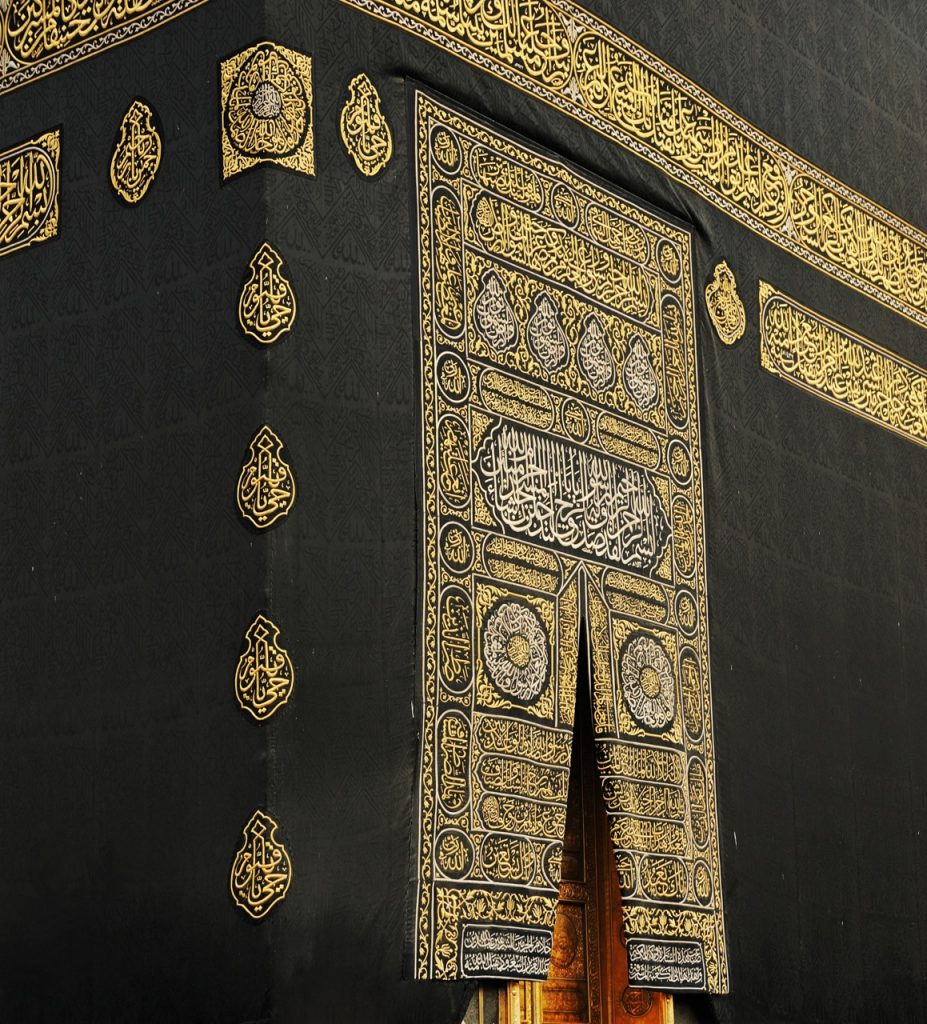 Makkah Kaaba Door with verses from the Koran in gold