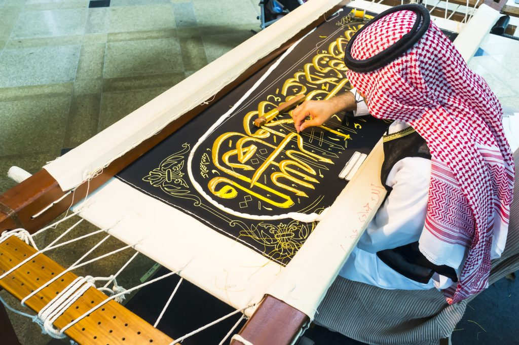 kaaba-kiswa-creation-al-kiswa-factory-mecca