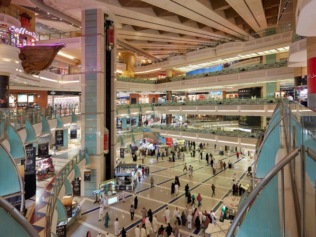 Abraj_Al_Bait_Mall